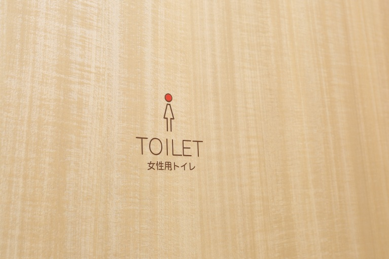 女性用トイレ(たまプラーザ青葉区歯医者歯科口コミ評判おすすめ)