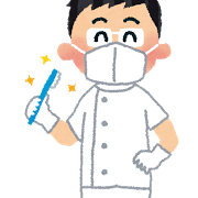 たまプラーザ 歯医者 歯科 虫歯 インプラント 審美歯科 入れ歯 歯周病 ホワイトニング 予防歯科 噛みあわせ 小児歯科 矯正歯科